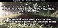 Top 10 Inspirational & Motivational #Russian Quotes. Pt 1   LinguaJunkie.com