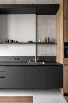 Apartment Layout, Apartment Kitchen, Apartment Ideas, Home Interior, Interior Design, Interior Ideas, Modern Home Office Desk, Concrete Interiors, Monochrome Interior
