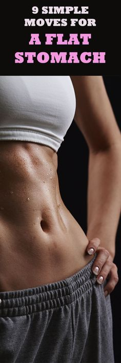 .GET THAT SIXPACK ON THE GO WITH THESE SIMPLE EXERCISES: http://therunningbug.co.uk/videos/b/how-to/archive/2015/04/14/9-exercises-for-a-flat-stomach.aspx?utm_source=Pinterest&utm_medium=Pinterest%20Post&utm_campaign=videos #exercise #workout #abs #sixpack #fitnesstips #fitness