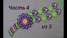Beaded Flowers Patterns, Beading Patterns, Beaded Earrings, Beaded Jewelry, Beaded Bracelets, Crochet Flower Tutorial, Crochet Flowers, Seed Bead Flowers, Seed Beads
