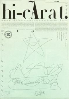 hi-cArat. フリーペーパー「はいから」: GALLERY MIYAGAWA blog