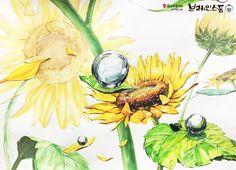 [기초디자인] 주제-유리구슬, 해바라기 브레인스톰 안산입시미술학원 www.facebook.com/ansanbrainstorm/ blog.naver.com/yjkimlee7374