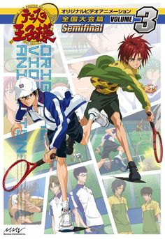 The Prince of Tennis (Japanese) 11x17 TV Poster (2001)