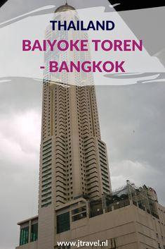 Mocht je de gelegenheid hebben, ga dan helemaal naar boven in de Baiyoke Toren in Bangkok. Op de 77e verdieping bevindt zich een publiek observatiedek vanwaar je een schitterend uitzicht hebt over Bangkok. Nog hoger is op de 84e etage een openlucht, ronddraaiend luchtdek. Dineren kan in het Baiyoke Sky Restaurant. Meer lezen? Kijk dan op mijn website. #baiyoketoren #panoramadek #bangkok #thailand #jtravel #jtravelblog