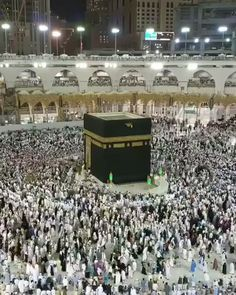 AlHaram Travel Offers Best Hajj and Umrah Packages at lowest price for UK Citizens AlHaram Travel Offers Best Hajj and Umrah Packages at lowest price for UK Citizens Nn Mekka medina A moment nbsp hellip backgrounds quote indonesia Islam Hadith, Allah Islam, Islam Quran, Islamic Images, Islamic Videos, Islamic Pictures, Mecca Madinah, Mecca Masjid, Happy Ramadan Mubarak