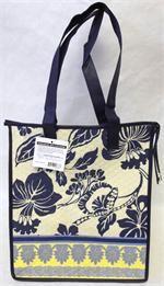 Tropical Paper Garden Hawaiian Hot & Cold Large Bag Pareu Yellow