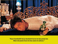 Tipsy Topsy, high shy, I just need drinks, everything else bye bye, says Kareena Kapoor - Liquorsky Hindi Bollywood Movies, Bollywood Quotes, Bollywood Celebrities, Famous Dialogues, Movie Dialogues, Shah Rukh Khan Movies, Shahrukh Khan, Bollywood Stars, Romantic Dialogues