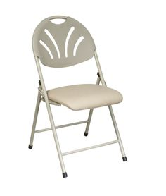 Office Star Work Smart Folding Chair with Beige Plastic Fan Back and Beige Mesh Seat Best Folding Chairs, Wood Folding Table, Plastic Folding Chairs, Metal Outdoor Chairs, Industrial Dining Chairs, Office Star, Patterned Armchair, Adirondack Chairs For Sale
