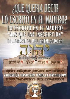 Israel, Faith, Books, Christianity, Frases, Hebrew Bible, Proverbs, Libros, Book