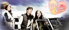 Shining Romance (빛나는 로맨스)
