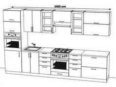 Результат пошуку зображень за запитом стандартные размеры кухонной мебели Ikea Side Table, Kitchen Measurements, Kitchen Layout, Floor Plans, Sketch, Image, Cooking Measurements, New Houses, Kitchen Layout Plans