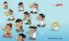 كاريكاتير - عبدالعزيز صادق (قطر)  يوم الثلاثاء 3 مارس 2015  ComicArabia.com  #كاريكاتير