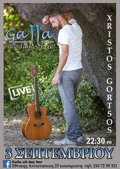 Xristos Gortsos at Galla all day bar