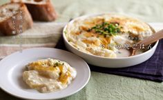 ねぎグラタンの作り方・レシピ | 暮らし上手