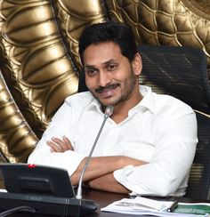 AP CM YS Jagan Meeting With Officials of various departments Photo Gallery Pink Background Images, Studio Background Images, New Images Hd, Hd Photos Free Download, Christmas Phone Wallpaper, Good Night Wallpaper, 4k Wallpaper For Mobile, Love You Best Friend, Download Wallpaper Hd
