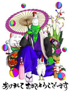 Piccolo being awesome. How cool is this art??