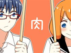 All Anime, Anime Art, Tsurezure Children, Romance, Tsundere, Webtoon, Vocaloid, Manhwa, Japanese