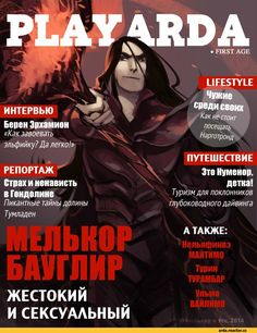 PlayArda with Malkor Staring Das Silmarillion, Morgoth, J. R. R. Tolkien, Creepypasta Characters, Best Titles, Epic Art, Dark Lord, My Bible, Dragon Age