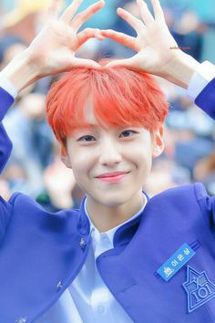 my chery boy:* -khesiaa Lee Dong Wook, Yohan Kim, Le Net, Produce 101, Tumblr, No Name, Mingyu, Kpop Boy, K Pop