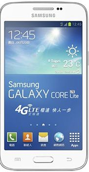 Samsung Galaxy Core Lite LTE Mobile Pictures Photos Images