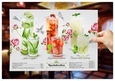 Плейсмат кафе VrodeVostok (nice promo advertising restaurant cafe design placemat table flyer flier ad)