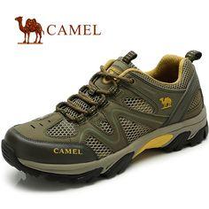 Удобная обувь позволит Вам пройти еще большие расстояния и позаботится о Ваших ногах!