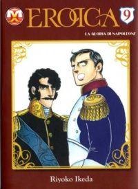 Eikou no Napoleon – Eroica Volume 9 (magic press edition) Baseball Cards, Magic, Napoleon