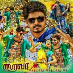 All Heroine, Download Wallpaper Hd, Vijay Actor, Best Actor, The Man, Superstar, In This Moment, Actors, Heroines