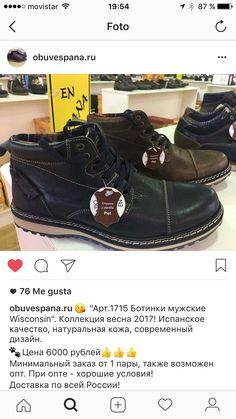 Segundas rebajas en salvador artesano zapaterías,marca Wisconsin tienda online o webshop www.zapatosparatodos.es