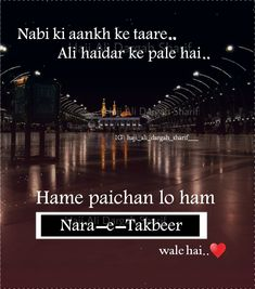 Haji Ali Dargah, Islamic, Movies, Movie Posters, Zara, Film Poster, Films, Popcorn Posters, Film Posters