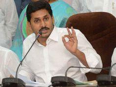 జగనక షక టడపలక బరగడడ వదవయస లకష కరణగన - Oneindia Telugu #Telugu