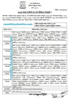 Diploma In Medical Technology Exam Routine   WwwBtebGovBd