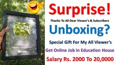Surprise! Thanks To All Dear Viewer's & Subscribers | Spacial Gift For All My Viewer's | Silver Play Button 🔥 🔥 #EducationHouse | Silver Play Button Unboxing | Education House Silver Play Button | Youtube Creator Awards | Get Online Job in Education House |