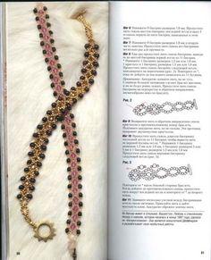"браслет ""Эффект алмаза"" | biser.info - всё о бисере и бисерном творчестве"