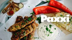 Greek Recipes, Tandoori Chicken, Cooking Recipes, Beef, Ethnic Recipes, Food, Burgers, Kitchens, Meat