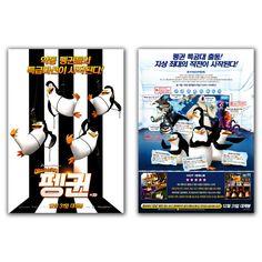 The Penguins of Madagascar Movie Poster 2014 Skipper, Kowalski, Private, Rico #MoviePoster
