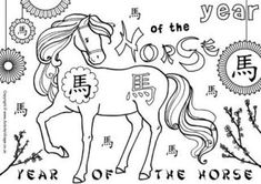 Chinese New Year Colouring Pages - There are tons of printouts for CNY themed colouring time!