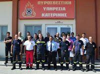 Πιερία: Η συγκλονιστική μαρτυρία των πυροσβεστών στην Κατε...
