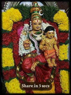 Goddess Parvati and her son, Lord Kartikeya .