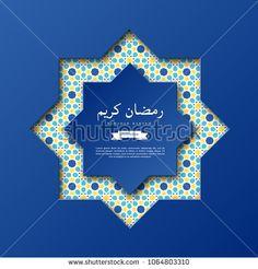 Paper Ramadan Kareem octagon. Holiday design for Muslim festival, islamic pattern. Vector illustration.