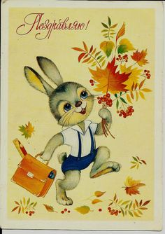 Rabbit  Schoolboy   Vintage  Russian Postcard USSR by LucyMarket, $3.50