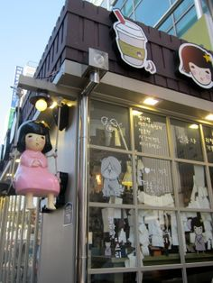 Miss Lee, who greets you on her porch swing - Miss Lee Cafe, Seoul