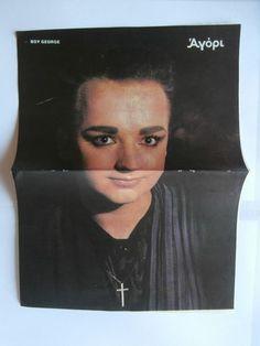 Boy George Mini Poster Greek Magazines clippings 80s 90s | eBay