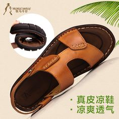 shoes kangaroo Picture - More Detailed Picture about Denim 2014 summer male sand. - feyza - - shoes kangaroo Picture - More Detailed Picture about Denim 2014 summer male sand. Leather Slippers, Mens Slippers, Leather Sandals, Shoes Flats Sandals, Shoe Boots, Baby Girl Shoes, Huaraches, Summer Shoes, Leather Men