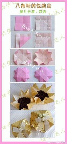 # Origami Daquan # 【achthoekige mooi verpakt box] geleerd hoe je mooie en stijlvolle verpakking te maken