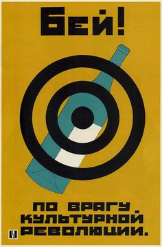 Strike the enemy of cultural revolution. 1930 by kitchener.lord, via Flickr