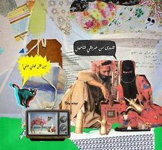 """nay-niazi:  """"Culture of Saudi Arabia"""""""