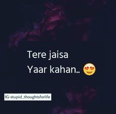 Bunny taha or ami k mobile mai chal rha tha... ammi rat ko 3bje q aen gi imo pe... One Word Quotes, Brainy Quotes, Bff Quotes, Best Friend Quotes, Photo Quotes, People Quotes, Friendship Quotes, Naughty Quotes, Hindi Quotes