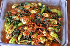 Baby Bok Choy Kimchi Vegan Korean Food, Korean Kitchen, Korean Recipes, Eat Smart, Food Staples, Fermented Foods, Kimchi, Food Inspiration, Food To Make