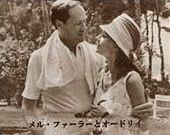 Mel Ferrer photographed with his wife Audrey Hepburn (pregnant with her first child Sean) after a lunch in the restaurant of theHôtel du Cap-Eden-Rocin Antibes (France), on May 06, 1960. Audrey was wearing: Hat:Givenchy Boutique Paris(of straw with a red band in organza, over a white band of broderie anglaise, of the collection for the Spring of 1958).